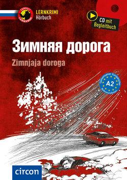 Зимняя дорога/Zimnjaja doroga von Busek,  D.M.