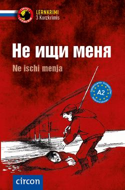 Не иши меня/Ne ischi menja von Busek,  D.M., Rochko,  Tatiana