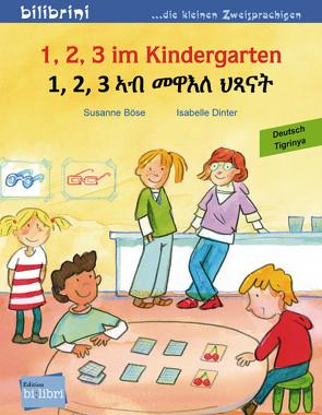 1, 2, 3 im Kindergarten von Böse,  Susanne, Dinter,  Isabelle
