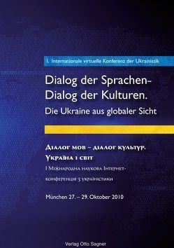 1. Internationale virtuelle Konferenz der Ukrainistik. Dialog der Sprachen – Dialog der Kulturen. Die Ukraine aus globaler Sicht von Hilkes,  Peter, Novikova,  Olena, Schweier,  Ulrich