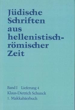 1. Makkabäerbuch von Schunck,  Klaus-Dietrich