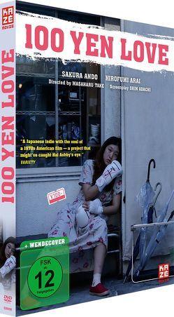 100 Yen Love – DVD von Take,  Masaharu