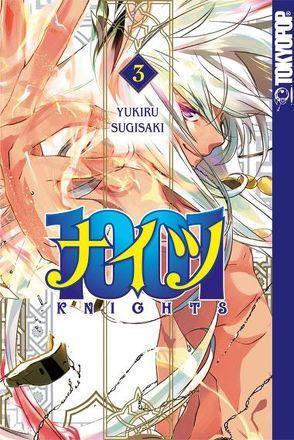 1001 Knights 03 von Sugisaki,  Yukiru