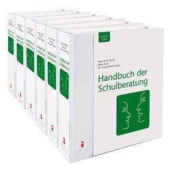 105. Ergänzungslieferung Handbuch der Schulberatung von Graf,  Doris, Honal,  Werner H, Knoll,  Franz,  Dr.