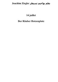 14 juillet Der Räuber Hotzenplotz von Ziegler,  Joachim