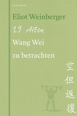 19 Arten Wang Wei zu betrachten von Faßbender,  Beatrice, Paz,  Octavio, Weinberger,  Eliot