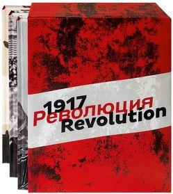 1917. Revolution