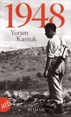 1948 von Achlama,  Ruth, Kaniuk,  Yoram