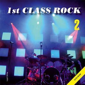 1st Class Rock 2 (DVD) von Fromm,  Michael