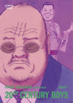 20th Century Boys: Ultimative Edition von Shanel,  Josef, Urasawa,  Naoki, Wissnet,  Matthias
