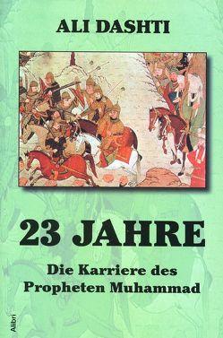 23 Jahre von Choubine,  Bahram, Dashti,  Ali, West,  Judith
