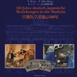 300 Jahre deutsch-japanische Beziehungen in der Medizin von Hiki,  Yoshiki, Kraas,  Ernst, Umhauer,  I.