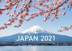 360° Japan Exklusivkalender 2021 von Becke,  Jan