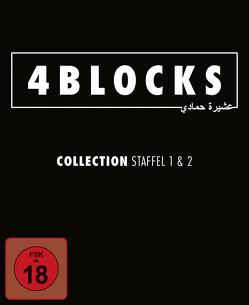 4 Blocks – Collection – Staffel 1 & 2 (5 DVDs) von Hirschbiegel,  Oliver, Marvin Kren, Yildirim,  Özgür