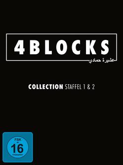 4 Blocks – Collection – Staffel 1+2 (4 Blu-rays) original uncut version von Hirschbiegel,  Oliver, Kren,  Marvin, Yildirim,  Özgür