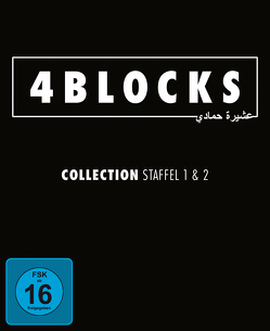 4 Blocks – Collection – Staffel 1+2 (5 DVDs) original uncut version von Hirschbiegel,  Oliver, Kren,  Marvin, Yildirim,  Özgür