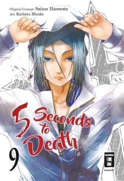 5 Seconds to Death 09 von Harawata,  Saizo, Kashiwa,  Miyako, Steinle,  Christine
