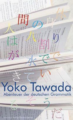 Abenteuer der deutschen Grammatik von Tawada,  Yoko