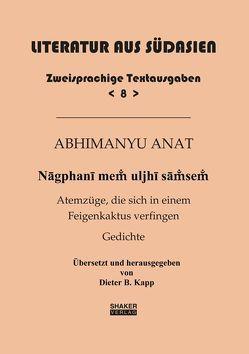Abhimanyu Anat : Nagphani mem uljhi samsem von Kapp,  Dieter B.