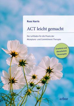 ACT leicht gemacht von Brandenburg,  Peter, Eder,  Cornelia, Harris,  Russ