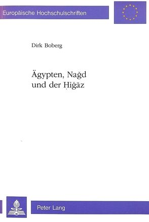 Ägypten, Nagd und der Higaz von Boberg,  Dorl