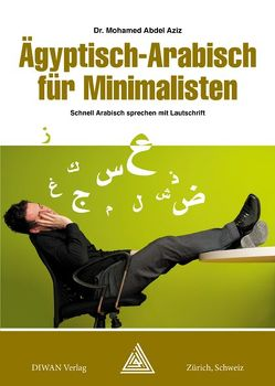 Ägyptisch-Arabisch für Minimalisten Deutsch/phonetisch von Mohamed,  Abdel Aziz