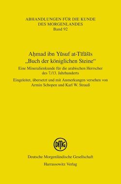 """Ahmad ibn Yusuf at-Tifasis """"Buch der königlichen Steine"""" von Schopen,  Armin, Strauss,  Karl W"""