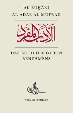 Al-Adab Al-Mufrad von Al-Buhari