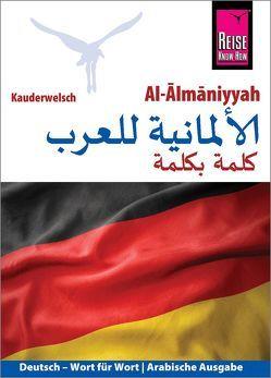 Al-Almaniyyah (Deutsch als Fremdsprache, arabische Ausgabe) von Cabur,  Mohamed
