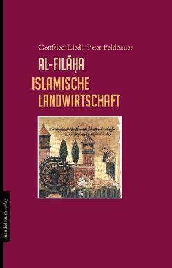 al-filāḥa islamische Landwirtschaft von Feldbauer,  Peter, Liedl,  Gottfried