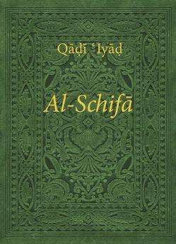 Al-Schifa von Al-Yahsubi,  Qadi 'Iyad, Wentzel,  Abd al-Hafidh