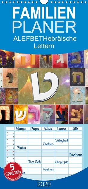 Alefbet Hebräische Lettern – Familienplaner hoch (Wandkalender 2020 , 21 cm x 45 cm, hoch) von Switzerland Marena Camadini www.kavodedition.com,  kavod-edition