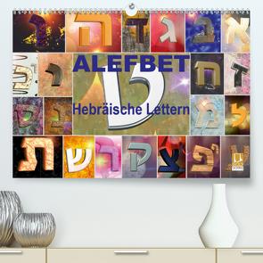 Alefbet Hebräische Lettern (Premium, hochwertiger DIN A2 Wandkalender 2020, Kunstdruck in Hochglanz) von Switzerland Marena Camadini www.kavodedition.com,  kavod-edition
