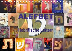 Alefbet Hebräische Lettern (Tischkalender 2018 DIN A5 quer) von Switzerland Marena Camadini www.kavodedition.com,  kavod-edition