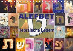 lehrbuch der neuhebraischen sprache iwrit lehrbuch