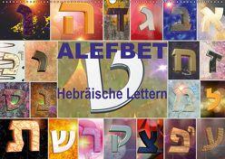 Alefbet Hebräische Lettern (Wandkalender 2018 DIN A2 quer) von Switzerland Marena Camadini www.kavodedition.com,  kavod-edition