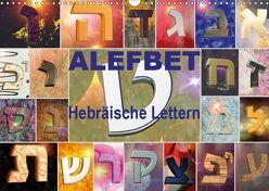 Alefbet Hebräische Lettern (Wandkalender 2019 DIN A3 quer) von Switzerland Marena Camadini www.kavodedition.com,  kavod-edition