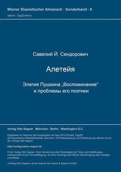 "Aleteja. Elegija Puškina ""Vospominanie"" i problemy ego poetiki von Sendorovic,  Savelij J."