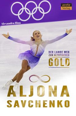 Aljona Savchenko von Ilina,  Alexandra, Savchenko,  Aljona