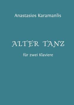 Alter Tanz von Karamanlis,  Anastasios
