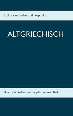 Altgriechisch von Sidiropoulos,  Scriptorius Stefanos