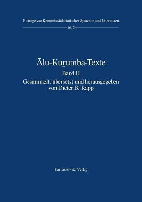 Alu-Kuṟumba-Texte von Kapp,  Dieter B.