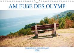 Am Fuße des Olymp. Schönheit der Details (Wandkalender 2019 DIN A4 quer) von MATHES,  IRYNA