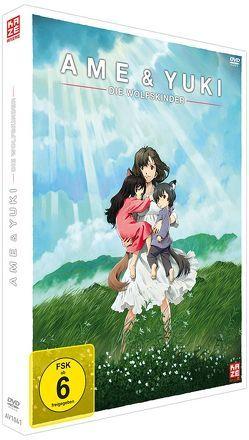 Ame & Yuki – Die Wolfskinder – DVD Deluxe Edition von Hosoda,  Mamoru
