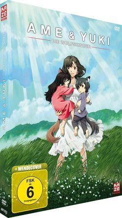 Ame & Yuki – Die Wolfskinder – DVD von Hosoda,  Mamoru