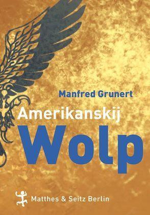 Amerikanskij Wolp von Grunert,  Manfred