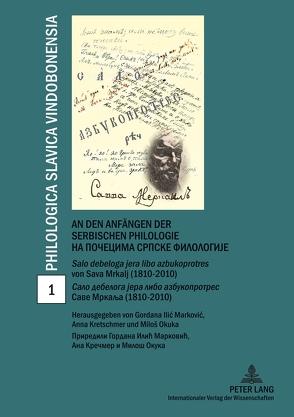 An den Anfängen der serbischen Philologie. Na počecima srpske filologije von Ilic Markovic,  Gordana, Kretschmer,  Anna, Okuka,  Milos