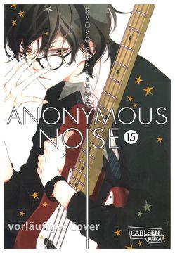 Anonymous Noise 15 von Fukuyama,  Ryoko, Steggewentz,  Luise