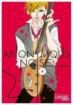 Anonymous Noise 4 von Fukuyama,  Ryoko