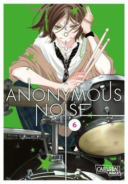 Anonymous Noise 6 von Fukuyama,  Ryoko